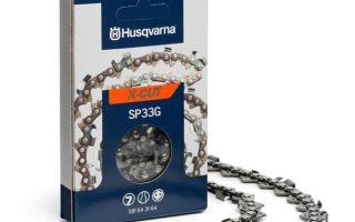Пильные цепи Husqvarna для бензопил — стоит ли переплачивать?