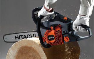 Японские бензопилы Hitachi