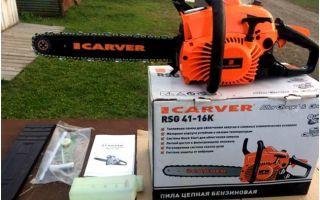 Бензопила Carver RSG-41-16K