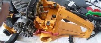 ремонт бензопилы Партнер 350