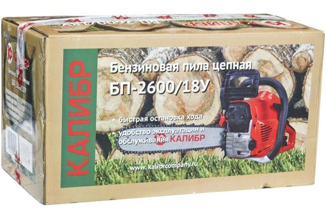 Калибр БП 2600