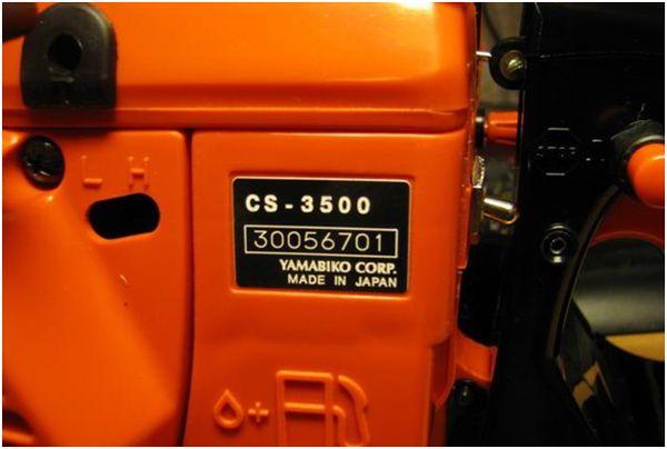 производитель Эхо CS-3500