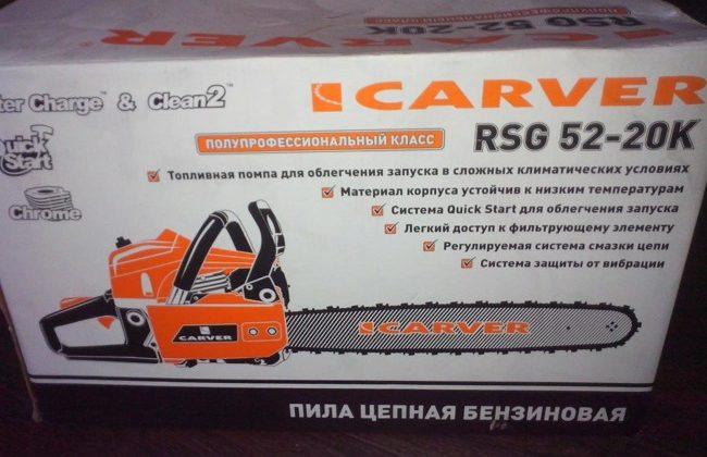 carver promo 52-20k