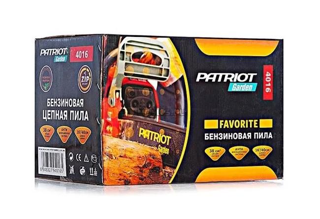 Упаковочная коробка патриот 4016