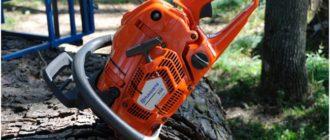 хускварна 555 врезанная в дерево
