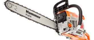 хаммер флекс 4518