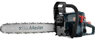 баумастер 99502