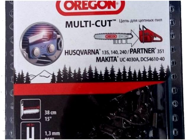 орегон multi-cut