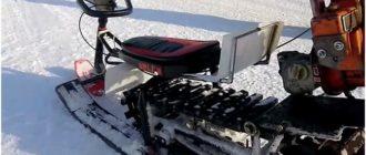 снегоход из самоката и бензопилы