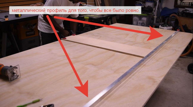 Как сделать направляющую шину для циркулярной пилы своими руками