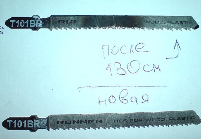 004 выбор пилки для электролобзика