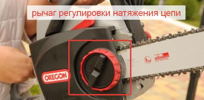 008 как выбрать электропилу