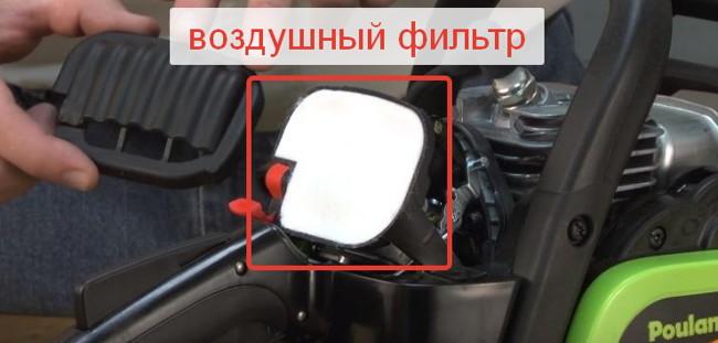 устройство бензопилы фильтр воздушный