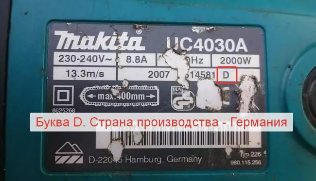 010 как выбрать электропилу