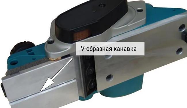 электрорубанок канавка