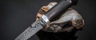 Нож из дамасской стали и дерево